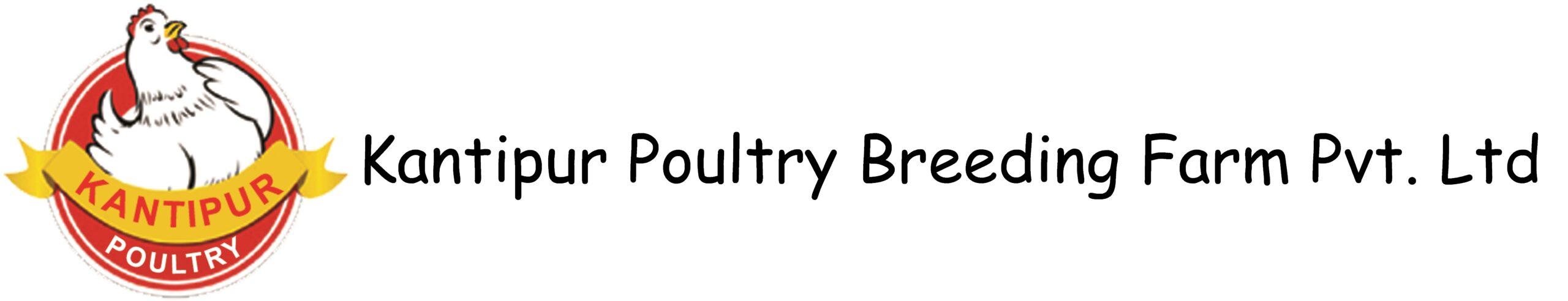 Kantipur Poultry Breeding Farm